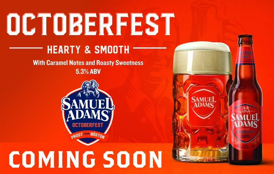 Sam Adams Octoberfest Home Page Banner